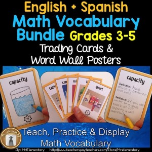 Math Vocabulary Bundle