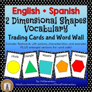2D Shapes Vocabulary Trading Cards and Word Wall